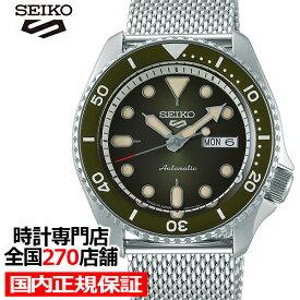 【今ならポイント最大38倍】セイコー 5スポーツ スーツ SBSA019 メンズ 腕時計 メカニカル 自動巻き カーキ メッシュベルト 日本製