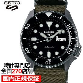 【ポイント最大56倍&最大2000円OFFクーポン】セイコー 5スポーツ SBSA023 メンズ 腕時計 メカニカル 自動巻き ナイロン ブラック 日本製