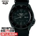 セイコー5 スポーツ ストリート SBSA025 メンズ 腕時計 メカニカル 自動巻き ナイロン ブラック 日本製
