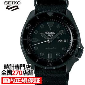 ポイント最大55倍&最大2,000円OFFクーポン!《9月7日発売》セイコー5 スポーツ ストリート SBSA025 メンズ 腕時計 メカニカル 自動巻き ナイロン ブラック 日本製