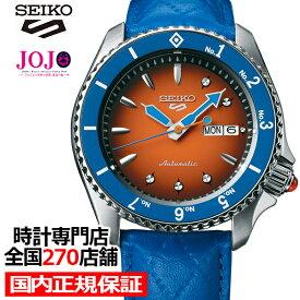 《11月22日発売/予約》セイコー5 スポーツ ジョジョの奇妙な冒険 黄金の風 コラボ グイード・ミスタ 5部 SBSA031 メンズ 腕時計 メカニカル 自動巻き 日本製