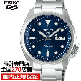 【ポイント最大56倍&最大2000円OFFクーポン】セイコー 5スポーツ SBSA043 メンズ 腕時計 メカニカル 自動巻き ブルー デイデイト 日本製