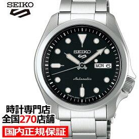 【ポイント最大56倍&最大2000円OFFクーポン】セイコー 5スポーツ SBSA045 メンズ 腕時計 メカニカル 自動巻き ブラック デイデイト 日本製