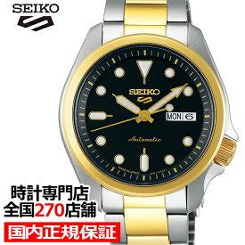 【ポイント最大56倍&最大2000円OFFクーポン】セイコー 5スポーツ SBSA050 メンズ 腕時計 メカニカル 自動巻き ブラック ゴールド デイデイト 日本製