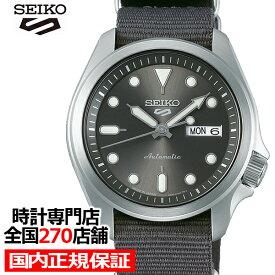 【ポイント最大56倍&最大2000円OFFクーポン】セイコー 5スポーツ SBSA051 メンズ 腕時計 メカニカル 自動巻き ナイロン グレー デイデイト 日本製