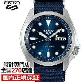 【ポイント最大56倍&最大2000円OFFクーポン】セイコー 5スポーツ SBSA053 メンズ 腕時計 メカニカル 自動巻き ナイロン ブルー デイデイト 日本製