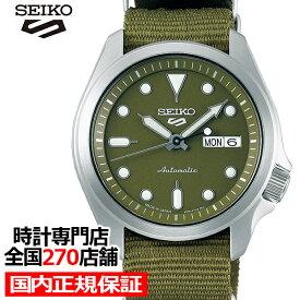 【ポイント最大56倍&最大2000円OFFクーポン】セイコー 5スポーツ SBSA055 メンズ 腕時計 メカニカル 自動巻き ナイロン オリーブグリーン デイデイト 日本製