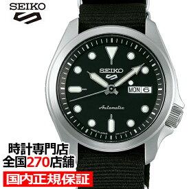 【ポイント最大56倍&最大2000円OFFクーポン】セイコー 5スポーツ SBSA057 メンズ 腕時計 メカニカル 自動巻き ナイロン ブラック デイデイト 日本製