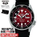 《5月15日発売/予約》セイコー5 スポーツ ブライアン・メイ コラボレーション 限定モデル レッド・スペシャル SBSA073…