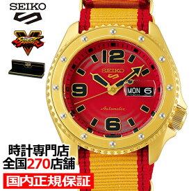 【20日はポイント最大37倍】セイコー 5スポーツ ストリートファイターV コラボレーション 限定モデル ザンギエフ SBSA084 メンズ 腕時計 メカニカル ナイロンバンド 日本製 STREET FIGHTER V ZANGIEF アイアンサイクロン