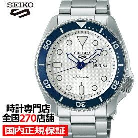 【ポイント最大55.5倍&最大2000円OFFクーポン】《5月28日発売/予約》セイコー 5スポーツ セイコー創業140周年記念 限定モデル SBSA109 メンズ 腕時計 メカニカル 自動巻き ブルー デイデイト 日本製