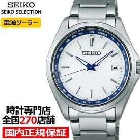 《5月28日発売/予約》セイコー セレクション セイコー創業140周年記念 限定モデル SBTM299 メンズ 腕時計 ソーラー電波 ワールドタイム ブルー