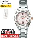 セイコー セレクション 限定モデル 2020 SAKURA Blooming SWFH108 レディース 腕時計 ソーラー 電波 スワロフスキー …