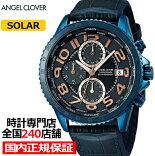エンジェルクローバーモンドMOS44NNV-NVメンズ腕時計ソーラー革ベルトネイビークロノグラフ