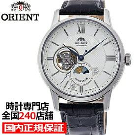 【ポイント最大38.5倍】オリエント クラシック サン&ムーン RN-AS0003S メンズ 腕時計 機械式 自動巻き レザーバンド ホワイト ブラック
