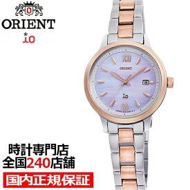 オリエント iO イオ Natural & Plain ライトチャージ RN-WG0415A レディース 腕時計 ピンク白蝶貝ダイヤル メタルバンド