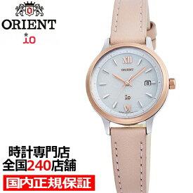 オリエント iO イオ Natural & Plain ライトチャージ RN-WG0416S レディース 腕時計 革バンド ピンク