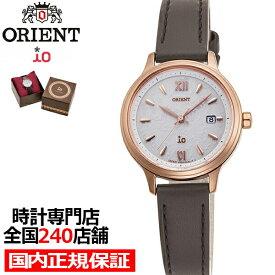 《9月16日発売》オリエント iO イオ Natural & Plain 限定モデル ライトチャージ RN-WG0422S レディース 腕時計 革ベルト ブラウン