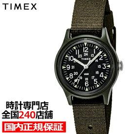 【18日はポイント最大37.5倍&最大5000円OFFクーポン】TIMEX タイメックス オリジナルキャンパー 日本限定モデル TW2T33700 メンズ 腕時計 電池式 クオーツ ナイロンバンド 29mm オリーブ