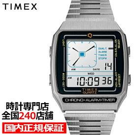 《7月23日発売》TIMEX タイメックス Q TIMEX Reissue Digital LCA TW2U72400 メンズ 腕時計 電池式 デジタル シルバー