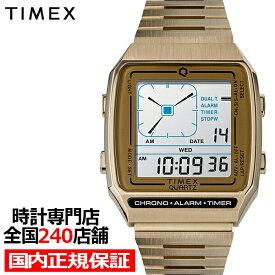【18日はポイント最大37.5倍&最大5000円OFFクーポン】TIMEX タイメックス Q TIMEX Reissue Digital LCA TW2U72500 メンズ 腕時計 電池式 デジタル ゴールド