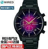 セイコーワイアードTOKYOSORAトウキョウソラ流通限定モデルAGAT734メンズ腕時計クオーツクロノグラフ夕焼けパープル