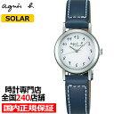 agnes b. アニエスベー marcello マルチェロ FBSD981 レディース 腕時計 ソーラー 革ベルト ネイビー 国内正規品 セイ…