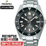 《6月19日発売/予約》セイコープロスペックスファーストダイバーズ復刻デザインSBDC101腕時計メンズメカニカル機械式【コアショップ専売モデル】