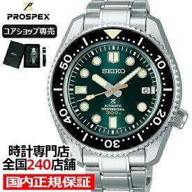 セイコー プロスペックス 1968メカニカルダイバーズ セイコー創業140周年記念 限定モデル SBDX043 メンズ 腕時計 メカニカル 自動巻き【コアショップ専売モデル】