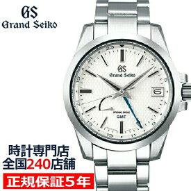 グランドセイコー スプリングドライブ 9R GMT メンズ 腕時計 SBGE209 メタルベルト ホワイト 9R66
