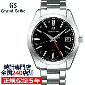 グランドセイコー 9Fクオーツ GMT メンズ 腕時計 SBGN013 ブラック メタルベルト カレンダー スクリューバック 9F86