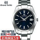 グランドセイコークオーツ9Fメンズ腕時計SBGP013ネイビーメタルベルトスクリューバック時差修正機能9F85