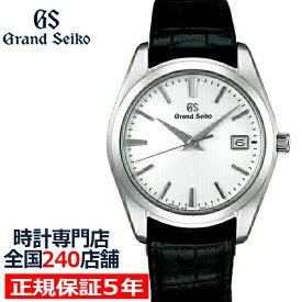 【18日はポイント最大37.5倍&最大5000円OFFクーポン】グランドセイコー クオーツ 9F メンズ 腕時計 SBGX295 ホワイト 革ベルト カレンダー スクリューバック