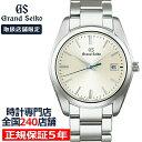 《10月16日発売》グランドセイコー ショップオリジナル 流通限定モデル 9F クオーツ SBGX351 メンズ 腕時計 厚銀放射…