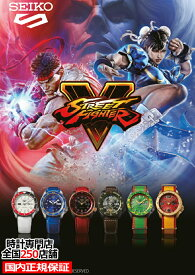《全6モデルセット》セイコー 5スポーツ ストリートファイターV コラボレーション 限定モデル コレクターズセット 日本製 STREET FIGHTER V SBSA077 SBSA079 SBSA080 SBSA081 SBSA083 SBSA84