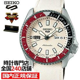 セイコー 5スポーツ ストリートファイターV コラボレーション 限定モデル リュウ SBSA079 メンズ 腕時計 メカニカル クロスバンド 日本製 STREET FIGHTER V RYU 不抜の拳