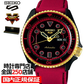 セイコー 5スポーツ ストリートファイターV コラボレーション 限定モデル ケン SBSA080 メンズ 腕時計 メカニカル クロスバンド 日本製 STREET FIGHTER V KEN ラッシュ&ブレイズ