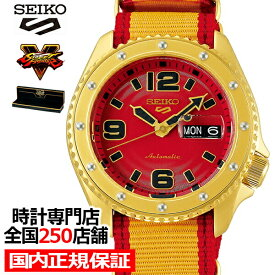 セイコー 5スポーツ ストリートファイターV コラボレーション 限定モデル ザンギエフ SBSA084 メンズ 腕時計 メカニカル ナイロンバンド 日本製 STREET FIGHTER V ZANGIEF アイアンサイクロン
