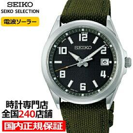 セイコー セレクション マスターピース master-piece 監修 流通限定モデル SBTM313 メンズ 腕時計 ソーラー電波 ギョーシェ模様 ダークカーキナイロン 日本製