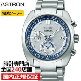 セイコー アストロン セイコー創業140周年記念 限定モデル SBXY001 メンズ 腕時計 ソーラー 電波 ブルー FINEBOYS+時計vol.20 雑誌掲載