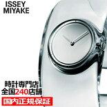 SEIKOISSEYMIYAKEセイコーイッセイミヤケレディース腕時計SILAW001オーO吉岡徳仁デザイン
