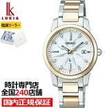 《5月14日発売/予約》セイコールキアICollection2021限定モデルSSQV090レディース腕時計ソーラー電波ダイヤ入りダイヤルシャンパンゴールド