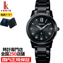 《11月6日発売/予約》セイコー ルキア I Collection 池田エライザ コラボ 限定モデル SSQV099 レディース 腕時計 ソー…