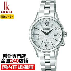 セイコー ルキア ペアモデル SSVV035 レディース 腕時計 ソーラー 電波 防水 シルバー