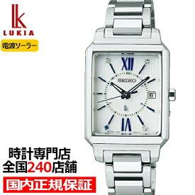 セイコー ルキア I Collection セイコー創業140周年記念 限定モデル SSVW197 レディース 腕時計 ソーラー電波 防水 角型 光芒