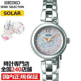 【ポイント最大38.5倍】セイコー セレクション ピンクローズ 限定モデル SWFA189 レディース 腕時計 ソーラー 白蝶貝