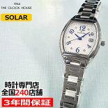 ザ・クロックハウスビジネスカジュアルLBC1005-WH1Aレディース腕時計ソーラートノーステンレスホワイト雑誌掲載着用モデル