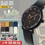 《5月1日発売》ザ・クロックハウスカスタマイズウォッチフレンチカジュアルMCA1005-BK2メンズ腕時計ソーラー革ベルトブラックマルチカレンダー