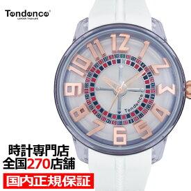 【22日10時〜最大10,000円OFFクーポン】テンデンス キングドーム TY023003 メンズ 腕時計 クオーツ シリコンベルト ホワイト ルーレット 50mm