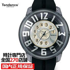 【22日10時〜最大10,000円OFFクーポン】テンデンス キングドーム TY023010 メンズ 腕時計 クオーツ シリコンベルト ブラック 電話 50mm
